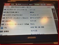 20171003_100959878_iOS