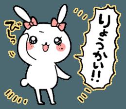 sticker-5822088