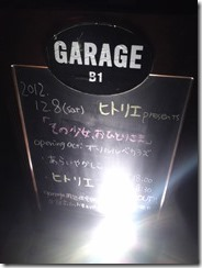 KIMG0319