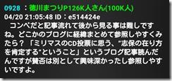 Screenshot_2016-04-21-11-30-56
